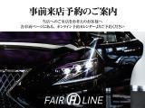 クラウンマジェスタ 3.5 Fバージョン 黒革・特別1年保証付車・走行無制限