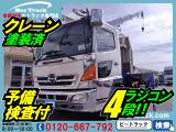レンジャー クレーン 4段ブーム ラジコン フックイン