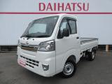 ハイゼットトラック スタンダード SAIIIt 4WD 5MT・LEDヘッドライト・フォグランプ