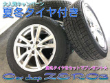 トレジア 1.5 i-L 4WD ナビ/フルセグ/ETC/1年保証/