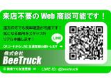 フォワード コンテナ車 【車検付】フックロール ベッド付き