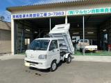 ハイゼットトラック  ダンプ エアコン パワステ 切替4WD