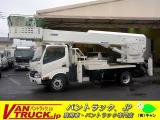 デュトロ 高所作業車 高所作業車 アイチ製 SK22A