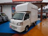 ハイゼットトラック エアコン パワステ スペシャル 新規製作オリジナルキッチンカー