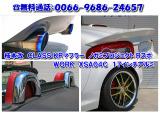 ロードスター 2.0 S 社外エアロ&アルミ&車高調&マフラー