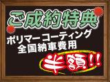 5シリーズツーリング 523iツーリング ハイラインパッケージ 鑑定車 純正ナビ地デジバ...
