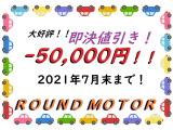 Sクラス S300h AMGライン ラグジュアリーPKG 1年保証付