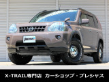 エクストレイル 2.0 20Xtt 4WD フィッシングプロ