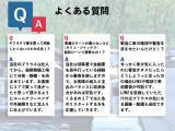 プリウス 1.8 S ツーリングセレクション G's 【自社ローン☆ブラックOK☆保証人不要☆