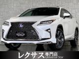 RX450h バージョンL 新品Fスポーツ仕様/新品モデリスタエアロ