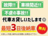 クリッパーリオ G スペシャルパック 車検2年/ターボ/HDDナビ/ETC