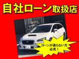 レヴォーグ 1.6 GT-S アイサイト プラウドエディション 4WD カロッツェリアメモリーナビ