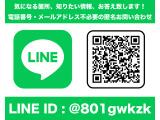 アルファード 2.5 S Cパッケージ ☆9インチDオーディオ☆デジタルインナー