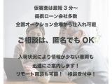ヴォクシー 2.0 Z ☆アルミホイール☆三列シート☆バックC