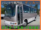 日野 リエッセ バス