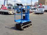 アイチ 高所作業車 アイチ RM04B クローラー式