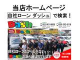 ウィッシュ 1.8 X HIDセレクション 【自社ローン 名古屋 愛知 三重 岐阜】