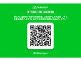 セレナ 2.0 20X S-HYBRID 禁煙車/バックカメラ/純正ナビ