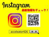 セドリック 3.0 ブロアム VIP ロング・サンルーフ・レザートップ