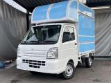 キャリイ  トラック660 特装車ベース 新車未登録