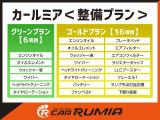 ムーヴコンテ カスタム RS 全国1年保証付 HDDナビ/フルセグ