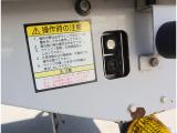 コンドル アルミウイング 6.2mボディ・寝台付・バックモニター