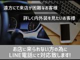 LS500h Iパッケージ 4WD V6 3.5LマルチステージHYBRID
