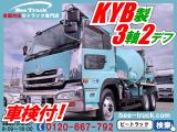 クオン ミキサー車 【車検付】大型ミキサー 10t