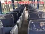 エアロスター バス 大型通学バスエアコン良好 補助席追加可能