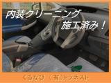 MPV 2.3 23C ナビ 両側オートスライドドア ETC
