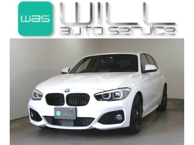 BMW 118i Mスポーツ エディション シャドー 純正ブラックAW レザーシート 後期型