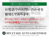 DS5 ホワイトメロディ 60台限定車/ガラスルーフ/クラブレザー