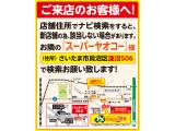 デイズルークス S 9/23限定 純正Mナビ バックカメラ