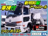 コンドル アームロール コンテナ専用車 新明和製 ツインホイスト