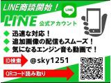 ミニ クーパー S ペッパーパッケージ8.8インチナビTV