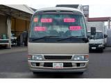 コースター EX ロング EX マイクロバス 29人