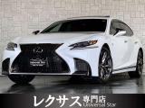 LS500 Fスポーツ 4WD マクレビ/Dインナーミラー/赤本革/SR