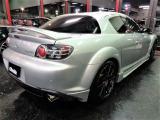 RX-8 タイプS オートエグゼマフラーキャリパー車高調