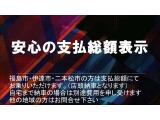ミラココア X ナビTV Bカメラ