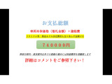 A4アバント 2.0 TFSI クワトロ 4WD 検5/2 総額74万■ナビTV スマート