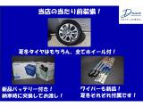 ビアンテ 2.0 20CS 4WD 両側パワスラ エンスタ 新品夏タイヤ