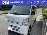 NV100クリッパー DX 2万キロ台!! ETC  車検2年付