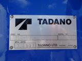 2007年製 タダノZR304HE