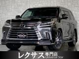 LX570 4WD 後期モデル/モデリスタエアロ/本革/SR