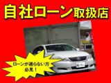 GS350 バージョンI 自社ローン・サンR・黒本革S・HDDナビ