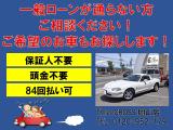 ロードスター 1.6 スペシャルパッケージ ハードトップ付き・オートマ車