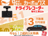 アルファード 2.5 S Cパッケージ ナビ TV フロントカメラ サンルーフ