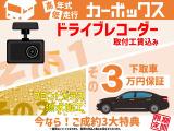 CX-8 2.2 XD プロアクティブ ナビTV 後席モニター 全方位カメラ