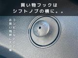 シエンタ  X 福祉車両 車いすスロープ エアサス 電動固定装置 セーフティーセンス