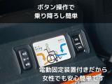 シエンタ  G G 福祉車両 車いすスロープ 新品ナビ 電動固定装置 エアサス